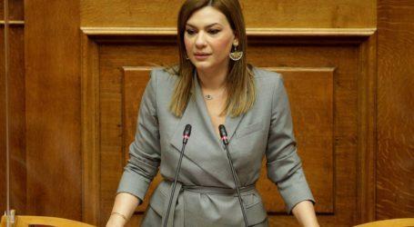 Μπίζιου: «Επενδύουμε στην Παιδεία, επενδύουμε στο μέλλον της Ελλάδας»