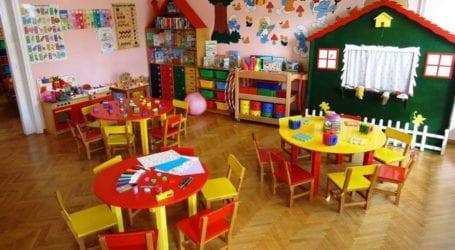 Έναρξη για τους Παιδικούς Σταθμούς του Δήμου Ελασσόνας αύριο Τετάρτη