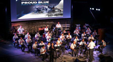 Με επιτυχία η Παγκόσμια Πρεμιέρα του ντοκιμαντέρ «Proud Blue (Περήφανο Μπλε)» στο Κηποθέατρο Λάρισας