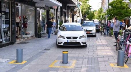 Έναρξη δοκιμαστικής λειτουργίας του ελεγχόμενου συστήματος πρόσβασης στους πεζοδρόμους της Λάρισας