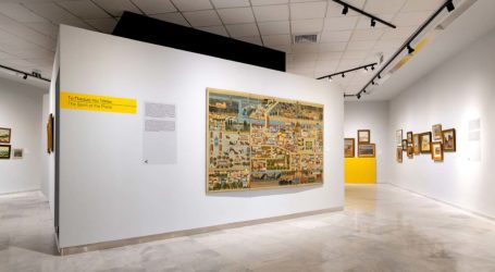 Εμπειρίες γεμάτες Τέχνη στη Δημοτική Πινακοθήκη – Έξι Εκθέσεις στο καλοκαιρινό πρόγραμμα