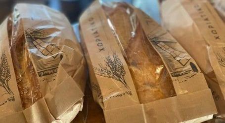 Μαγειρείο Μυλωνάς: Εκεί θα βρείτε και το καθημερινό σας ψωμάκι