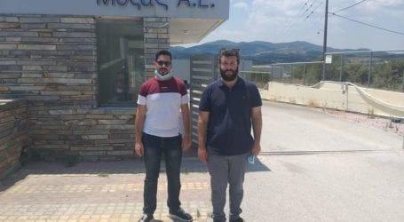 Βόλος: Τριήμερο εξορμήσεων της Νεολαίας ΣΥΡΙΖΑ