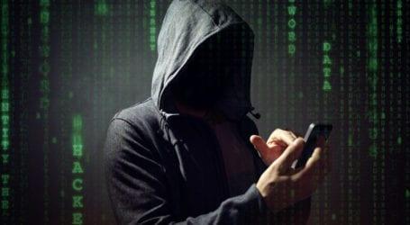 Pegasus: λογισμικό κατασκοπείας – Εξαφάνιση σκοτεινές συνθήκες