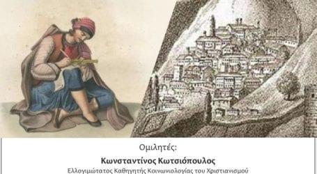 Συνέδριο στα Αμπελάκια διοργανώνουν Ι.Μ. Λαρίσης & Τυρνάβου και Δήμος Τεμπών