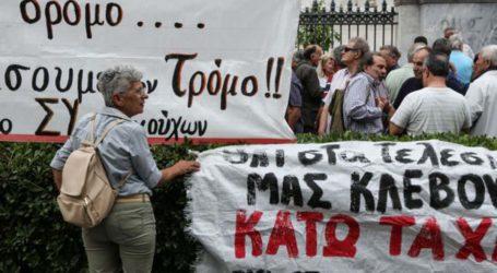 Έντονα παράπονα από τις Συνεργαζόμενες Συνταξιουχικές Οργανώσεις Ν. Λάρισας για τη φορολόγηση των αναδρομικών των συνταξιούχων