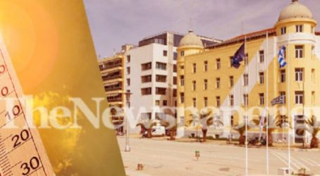 Μαγνησία: Έρχεται «καύσωνας» την Πέμπτη – Έως και τους 42 βαθμούς η θερμοκρασία