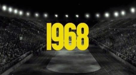 """""""1968"""" του Τάσου Μπουλμέτη την Τετάρτη από την Κινηματογραφική Λέσχη Νίκαιας"""