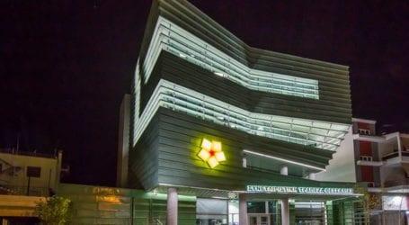 Συνεταιριστική Τράπεζα Θεσσαλία: Πραγματοποιήθηκε η Ετήσια Γενική Συνέλευση