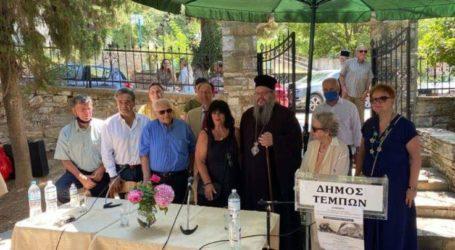 Η Άννα Βαγενά στο συνέδριο των Αμπελακίων για την ημέρα συμπλήρωσης 200 ετών από την Ελληνική Επανάσταση του 1821