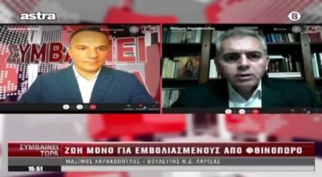 Χαρακόπουλος: Γρήγορα οι αποζημιώσεις για την «Ψυχρή Λίμνη» – Τι είπε για τον δρόμο Λάρισας-Κοζάνης