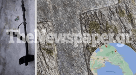 Βόλος: Οι χρυσοθήρες της Μαγνησίας – Δείτε εικόνες από σημάδια και κρυψώνες