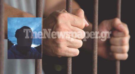Βόλος: Προφυλακιστέος ο δολοφόνος του Αργύρη Παγγουρέλια