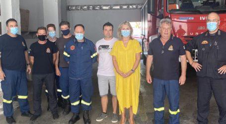 Ζ.  Μακρή: Συνάντηση με τα στελέχη της Πυροσβεστικής Υπηρεσίας της Μαγνησίας