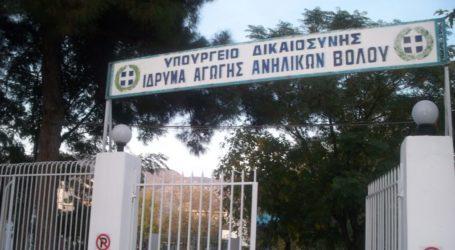 Βόλος: Στη Ναύπακτο συνελήφθη νεαρός από το Ίδρυμα Ανηλίκων