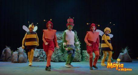 Η «Μάγια η μέλισσα» στο Δημοτικό Θέατρο της Νέας Ιωνίας