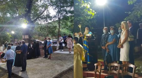 Στην Ιερά Μονή Παναγίας Ξενιάς στον Αρχιερατικό Εσπερινό η Μαρίνα Χρυσοβελώνη