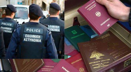 Σκιάθος: Ήθελε να πετάξει για Ιταλία με κλεμμένο διαβατήριο