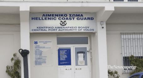 Βόλος: Συνελήφθη εν πλω πλοίαρχος θαλάσσιου ταξί