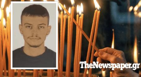 Βόλος: Αύριο το τελευταίο αντίο στον 22χρονο που σκοτώθηκε στη Γλύφα