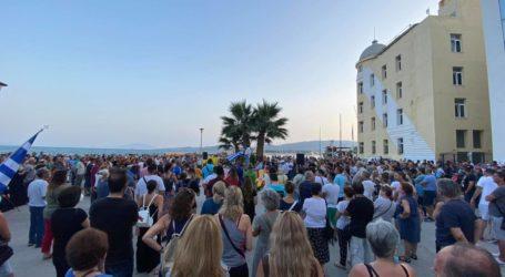 Βόλος: Νέα συγκέντρωση ενάντια στον υποχρεωτικό εμβολιασμό την Τετάρτη