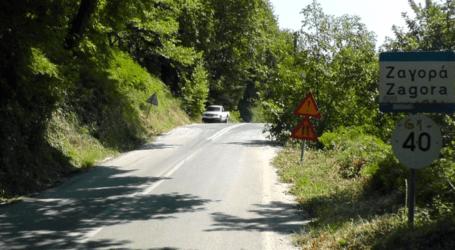 Κλειστός ο δρόμος Καράβωμα – Ζαγορά έως και τις πρώτες πρωινές ώρες της Τετάρτης