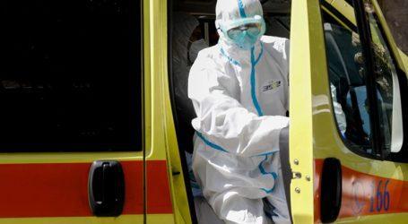 Μαγνησία: 19 νέα κρούσματα κορωνοϊού ανακοίνωσε ο ΕΟΔΥ