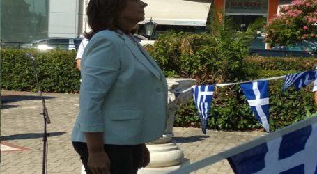 Στον Αλμυρό η Βουλευτής Μαγνησίας του ΣΥΡΙΖΑ ΠΣ Κατερίνα Παπανάτσιου για την 140η επέτειο απελευθέρωσης της πόλης