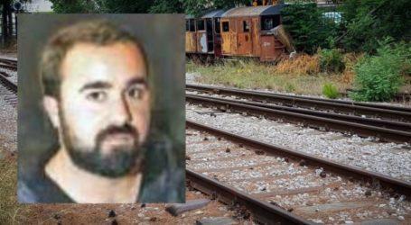 Λάρισα: Κηδεύεται σήμερα ο 36χρονος κτηνοτρόφος που βρήκε τραγικό θάνατο στις γραμμές του τρένου