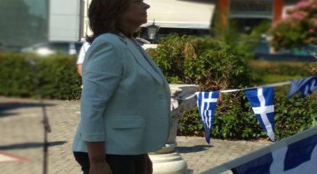 Κ. Παπανάτσιου: «Ημέρα μνήμης και απόδοσης τιμής η σημερινή μέρα για τους κατοικούς του Αλμυρού»