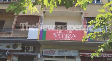 Νέα επίθεση στα γραφεία του ΣΥΡΙΖΑ στον Βόλο