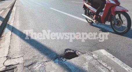 Βόλος: Επικίνδυνη λακούβα στην οδό Γρ. Λαμπράκη [εικόνες]
