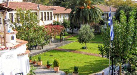 Αρνητές τέλος στο Γηροκομείο Βόλου – Προκηρύσσονται νέες θέσεις προσωπικού