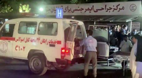 Αφγανιστάν – Αυτός είναι ο βομβιστής του ISIS που προκάλεσε εκατόμβη νεκρών στην Καμπούλ