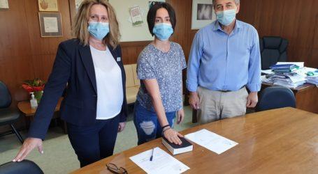 Γ.Ν.Βόλου: Νέα ορκωμοσία νοσηλεύτριας – Συνεχίζεται η στελέχωση