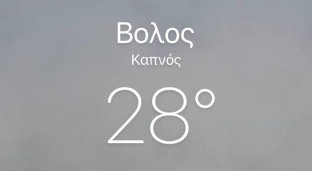 Και ο καιρός στο κινητό «ανίχνευσε» τον καπνό στον Βόλο [εικόνα]