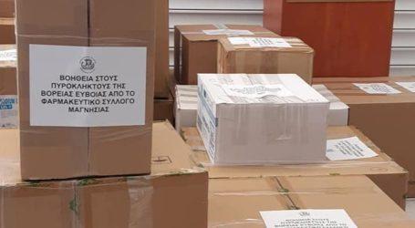 Φάρμακα 9.000 ευρώ στους πυρόπληκτους της Εύβοιας από τους φαρμακοποιούς της Μαγνησίας