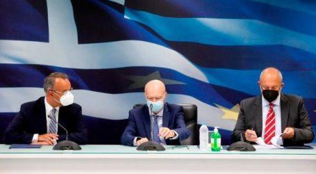 Σύμπραξη του Πανεπιστημίου Θεσσαλίας στην κατασκευή μη επανδρωμένου αεροσκάφους