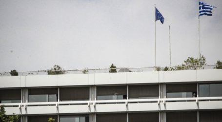 Δρομολογούνται οι διαδικασίες για εκλογή νέου προέδρου της ΟΚΕ