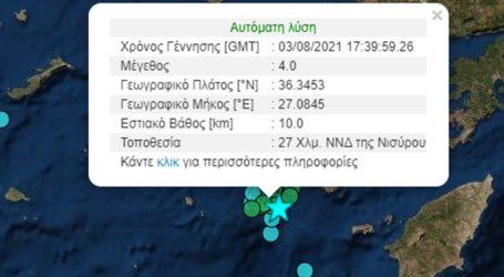 Σεισμός 4 Ρίχτερ στη Νίσυρο