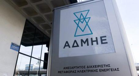 Προειδοποίηση για διακοπές ρεύματος στην Αττική
