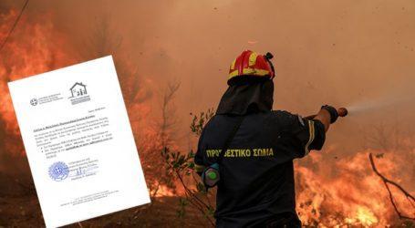 Έγγραφο της Περιφέρειας Στερεάς Ελλάδας διχάζει την κοινωνία