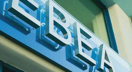 Δράση του ΕΒΕΑ για τις πυρόπληκτες επιχειρήσεις