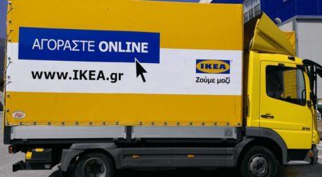 IKEA: Επεκτείνεται στην ανανεώσιμη ενέργεια