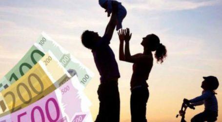 Επίδομα παιδιού: Όλες οι ημερομηνίες πληρωμής για το 2021