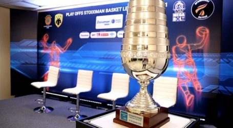 ΕΣΑΚΕ – Στις 6 Σεπτεμβρίου η κλήρωση για το πρωτάθλημα της νέας σεζόν