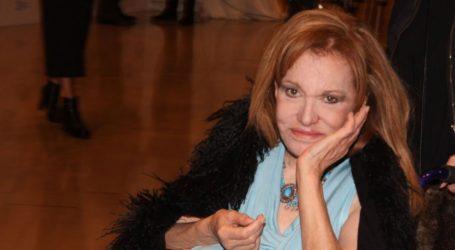 Στο νοσοκομείο η Μαίρη Χρονοπούλου