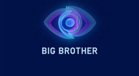 Big Brother 2: Αυτοί είναι οι 14 παίκτες που μπαίνουν στο σπίτι