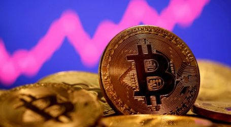 Ελ Σαλβαδόρ – Το ριψοκίνδυνο εθνικό «πείραμα» του Bitcoin