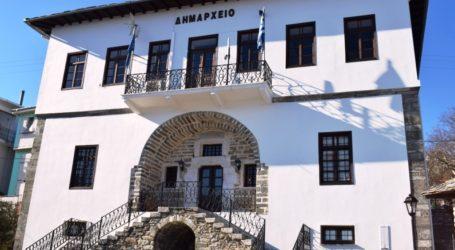 Αναβαθμίζεται ενεργειακά το Δημαρχείο στην Ζαγορά